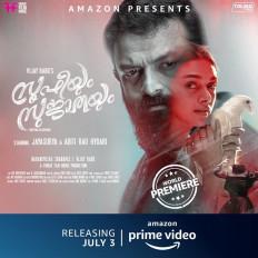 मलयालम फिल्म सूफीयम सुजातयुम 3 जुलाई को अमेजन प्राइम पर होगी रिलीज