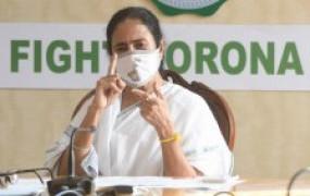 प.बंगाल: ममता का मोदी को पत्र- कोयला सेक्टर में 100 फीसदी FDI का किया विरोध