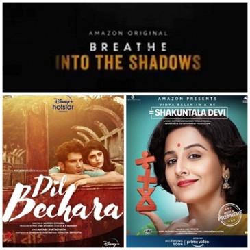 आगामी महीनों में कई बॉलीवुड सितारों की फिल्में होंगी ओटीटी पर रिलीज