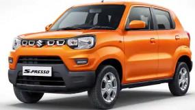 हैचबैक कार: Maruti Suzuki S-Presso का CNG वेरिएंट हुआ लॉन्च, जानें कीमत