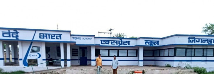 प्रवासी मजदूरों ने स्कूली इमारत को वंदे भारत एक्सप्रेस से बदला