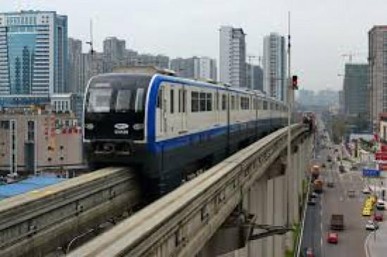 एमएमआरडीए ने रद्द किया चीनी कंपनी को दिया मोनो रेल कोच का ठेका