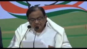 मोदी का बयान सेना प्रमुख, राजनाथ के बयानों के उलट : कांग्रेस