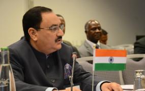 BJP अध्यक्ष जेपी नड्डा बोले- प्रधानमंत्री रिलीफ फंड से राजीव गांधी फाउंडेशन को पैसे ट्रांसफर किये गए