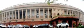 सांसदों के निजी सहायकों को संसद में प्रवेश नहीं