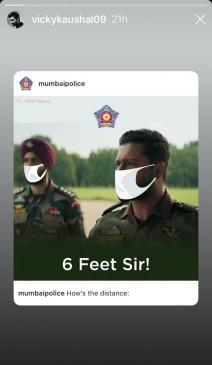 विक्की के संवाद हाउज द जोश को मुंबई पुलिस ने अपने अंदाज में पेश किया