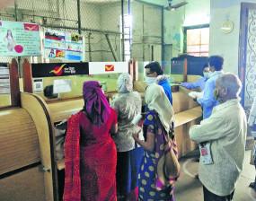 नागपुर : घंटों लिंक फेल, पेंशन धारकपरेशान, नहीं हो रहा भुगतान