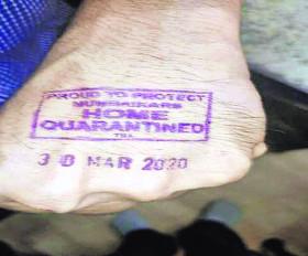 नागपुर : बम स्क्वाॅड के 18 अधिकारी-कर्मचारी क्वारेंटाइन