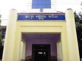 20 को नागपुर मनपा के नए वित्तीय वर्ष की पहली आमसभा