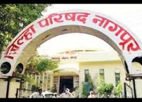 17 वर्षों से सादिल अनुदान से वंचित है नागपुर जिला परिषद