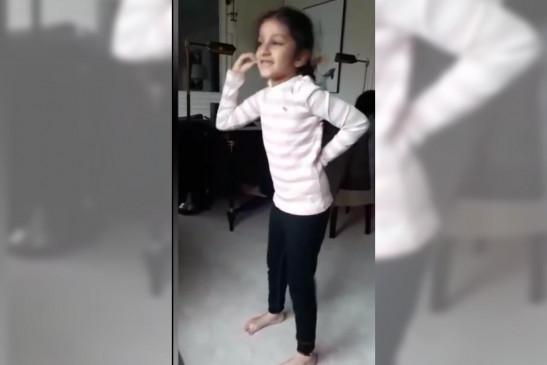 नम्रता शिरोडकर ने बेटी के डांस का वीडियो पोस्ट किया