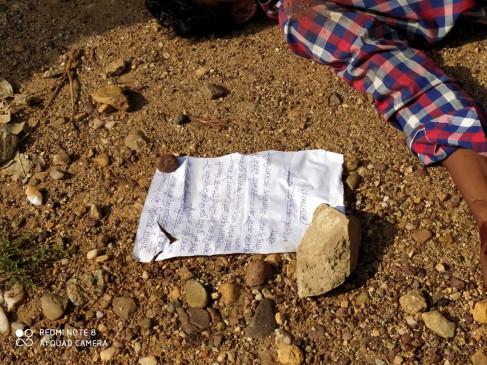 पुलिस एनकांउटर में मारे गए अपने साथियों का बदला लेने नक्सलियों ने की थी युवक की हत्या