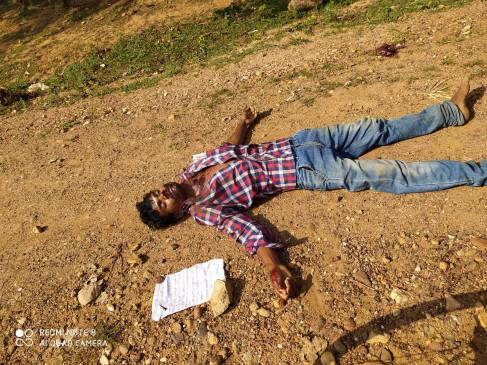 नक्सलियों ने युवक की गोली मारकर हत्या की - पुलिस मुखबिर होने का था संदेह