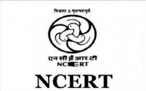 Education: अब NCERT सभी चैनलों पर दिखाए जाएंगे कक्षा 1 से 12वीं तक के लिए कंटेंट प्रोग्राम