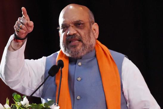 गृह मंत्री अमित शाह के ओडिशा जन संवाद कार्यक्रम से जुड़े करीब 29 लाख लोग