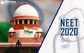 NEET 2020: मेडिकल कॉलेजों में 50% OBC आरक्षण मांग, SC ने कहा- यह मौलिक अधिकार नहीं