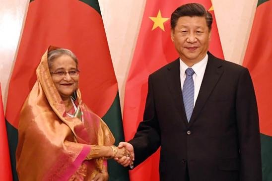 China's Trap: अब चीन की बांग्लादेश पर नजर, भारत को घेरने की तैयारी