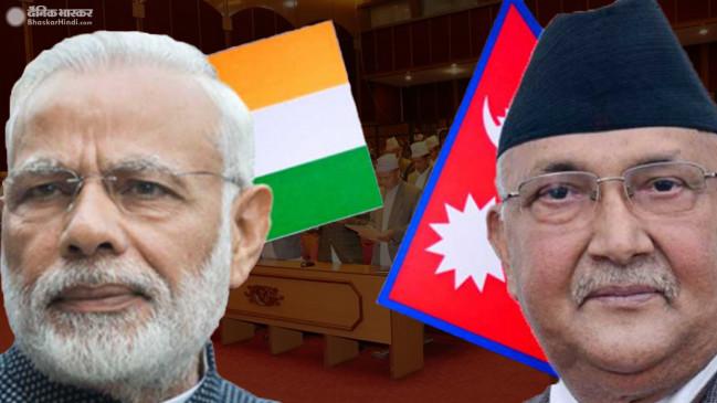 India-Nepal Dispute: नेपाल के निचले सदन ने विवादित नक्शे को मंजूरी दी, भारत बोला- नेपाल का दावा जायज नहीं