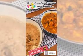 कभी नहीं सोचा था खाना पकाने का आनंद लूंगी : कृति सैनन