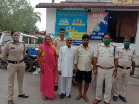 बाइक के लिए नवविवाहिता की हत्या - सास-ससुर समेत पति गिरफ्तार