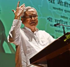 बिहार के लोगों को रोजगार देने में विफल रही नीतीश सरकार : शेर सिंह राणा