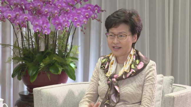 हांगकांग के लिए राष्ट्रीय सुरक्षा कानून की आलोचना करने का कोई कारण नही : कैरी लाम