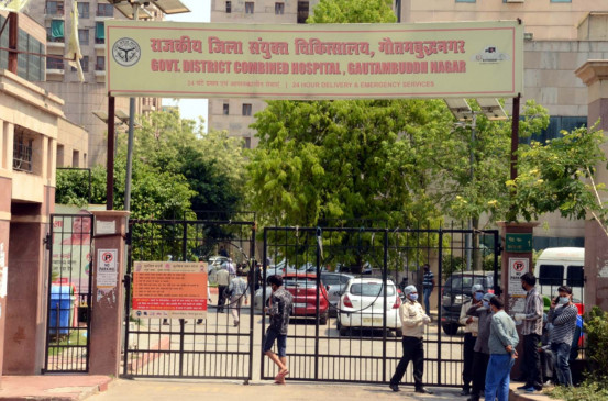 नोएडा : जिला अस्पताल की सीएमएस का तबादला