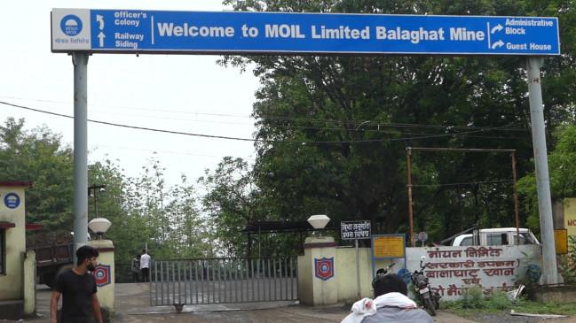 चाइना कोल कंपनी को नोटिस- वर्टिकल शॉफ्ट के निर्माण पर रोक ,भारतीय मजदूरों की बहाली तक काम नहीं कर पाएगी