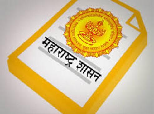 अब सभी माध्यम के स्कूलों में अनिवार्य होगी मराठी की पढ़ाई