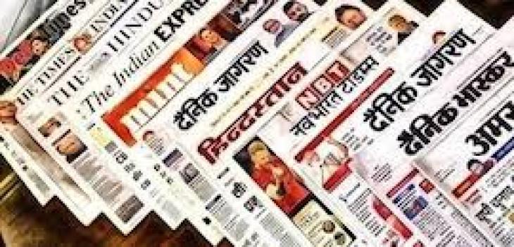 अनलॉक के पहले चरण में ऐसे खुल सकेगी दुकानें, मुंबई-पुणे में शुरु होगा अखबारों का वितरण