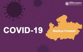 कोरोना वायरस: मप्र में मरीजों की संख्या साढ़े 8 हजार के पार, सबसे ज्यादा केस इंदौर में