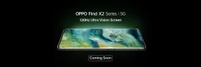 ओप्पो ने भारत में लॉन्च किया प्रीमियम ओप्पो फाइंड एक्स2, फाइंड एक्स2 प्रो