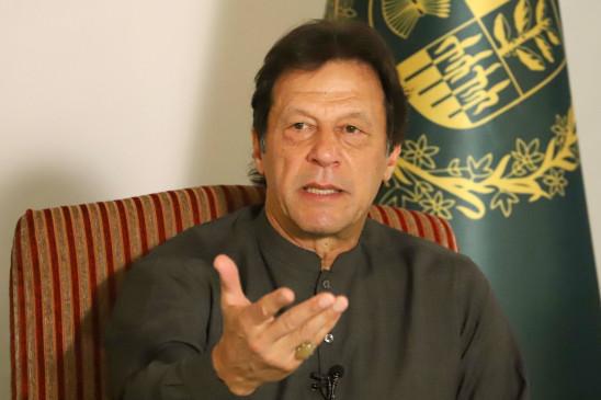 पाकिस्तान ने इमरान के प्रस्ताव पर भारत के नकारात्मक बयान को खारिज किया