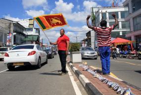 श्रीलंका में संसदीय चुनाव 5 अगस्त को