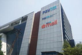 पेटीएम इज इंडियन कर रहा ट्रेंड, कंपनी के समर्थन में आए नेटिजन