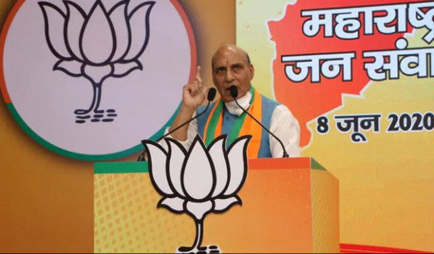 J&K Jansamvad Rally: राजनाथ सिंह ने कहा- इंतजार कीजिए Pok से उठेगी भारत के साथ आने की मांग