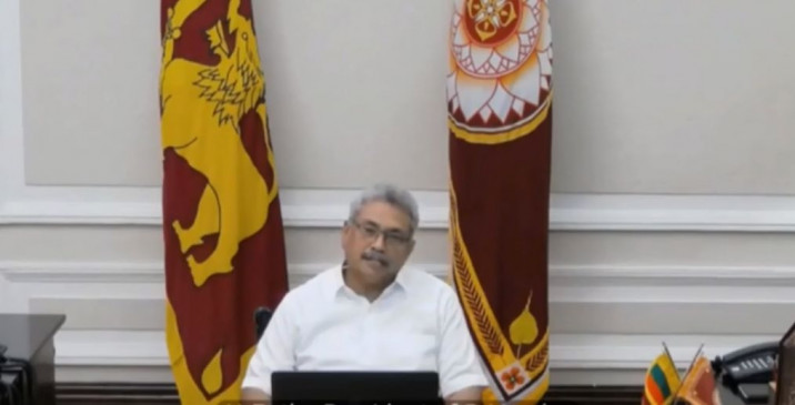 श्रीलंका के राष्ट्रपति का जाली हस्ताक्षर करने पर व्यक्ति गिरफ्तार
