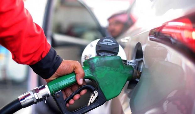 Fuel Price: फिर बढ़े कच्चे तेल के दाम, जानें पेट्रोल- डीजल की कीमत पर क्या हुआ असर?