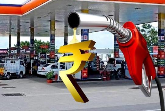 Fuel Price: पेट्रोल- डीजल हुआ महंगा, तेल कंपनियों ने फिर शुरू किया रोजाना मूल्य वृद्धि का सिलसिला
