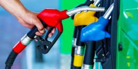 Fuel Price: लगातार 9वें दिन बढ़े पेट्रोल- डीजल के दाम, जानें आज की कीमत