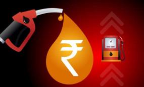 Fuel Price: कोरोना संकट में जारी है पेट्रोल-डीजल के दाम में बढ़ोतरी, जानें आज की कीमत