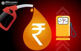Fuel Price: डीजल की कीमत 80 रुपए के पार, पेट्रोल भी हुआ महंगा, जानें आज के दाम