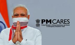 पीएम केयर्स फंड: रक्षा, वित्त और गृह विभाग के प्रधान सचिवों को नोटिस