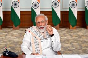 चीन से टकराव पर पीएम मोदी ने 19 जून को बुलाई सर्वदलीय बैठक
