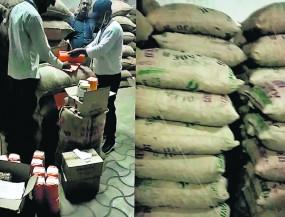 पुलिस ने छापा मारकर गोदाम से 1 करोड़ की सुपारी जब्त की
