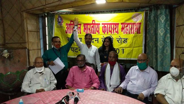 बिहार के राजनीतिक दल कायस्थों की भागीदारी तय करें : कायस्थ महासभा