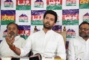 बिहार की 243 सीटों पर चल रही तैयारी, नीतीश को लेकर कोई मतभेद नहीं : लोजपा (एक्सक्लूसिव)