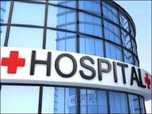 निजी अस्पतालों को सार्वजनिक स्थान पर लगानी होगी रेट लिस्ट, राशन दुकानों में नहीं होगी मांसाहार की बिक्री