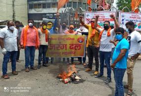 चीनी सामान के विरोध में प्रदर्शन, जलाई होली