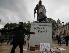 लंदन में पुलिस की बर्बरता के खिलाफ विरोध प्रदर्शन जारी